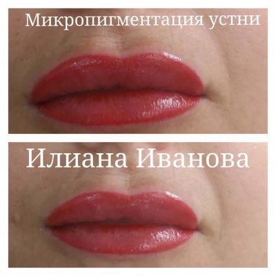 Микропигментация на устни - Изображение 6